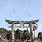 辺田見若宮神社